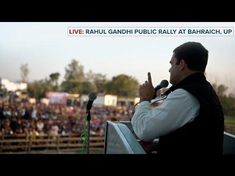 LIVE : Congress VP Rahul Gandhi addresses Public Rally in Bahraich, Uttar Pradesh