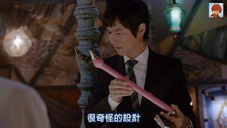 日本cm softbank 月河吧 廣告 堺雅人大玩經典動畫梗 中字