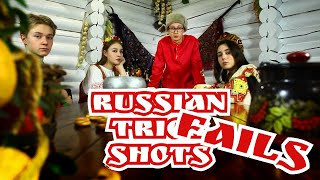 Russian Trickshots Fails Meanwhile In Russia Русские народные ТРИКШОТЫ Как это было