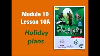 Английский в фокусе 6 урок 10А / Spotlight 6 lesson 10A  #spotlight6 #английскийвфокусе #6класс