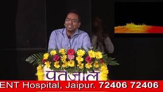 Govind Jaiswal, IAS (रिक्शाचालक का बेटा, कैसे बना कलेक्टर)