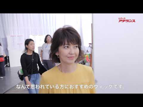 アンバサダー賀来千香子さんが、 『イヴ カラフル』の魅力を実感たっぷりにお届けします。 メイキング動画内で賀来さんのお茶目な一面も見れ...