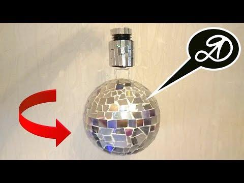 Как сделать диско шар