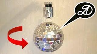 Как сделать крутящийся зеркальный шар с мотором своими руками. Вращающийся диско шар