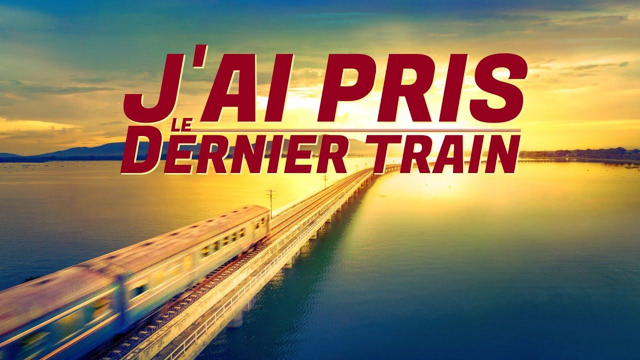 Film chrétien « J'ai pris le dernier Train » C'est trop dangereux ! J'ai failli rater l'enlèvement
