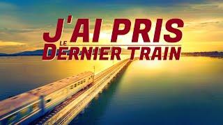 « J'ai pris le dernier Train » Meilleur film chrétien complet en français 2018