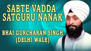 Bhai Gurcharan Singh Ji - Sabte Vadda Satguru Nanak - Jis Simrat Sukh Hoye