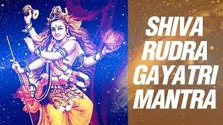 Shiv Gayatri Mantra - Om Tatpurushaya Vidmahe Mahadevaya Dhimahi by Suresh Wadkar