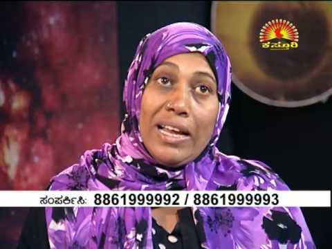 Dr. MANJUNATHA SHASTRY KASTURI TV ZEE KANNADA JANMA JANMANTHARA ATMA SANJEEVINI Epi 77   29 12 15