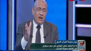 ممدوح عمر: إعفاء السلع الخاصة بمحدودي الدخل من الضرائب