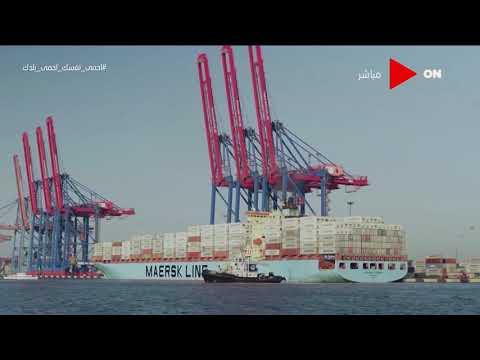 صباح الخير يا مصر - مشروعات الهيئة الاقتصادية لقناة السويس  - 13:00-2020 / 7 / 14