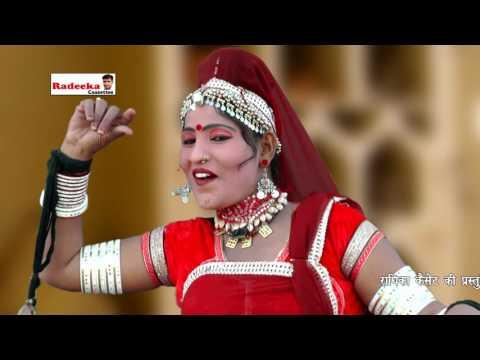 राजस्थानी धमाका 2017 ॥ चल म्हारा गुज्जर देवमाली चला || Marwadi DJ Rajasthani Song