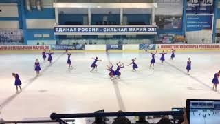 Эдельвейс - Чемпионат России по синхронному катанию - 2018, г.Йошкар-Ола, 12.01.2018
