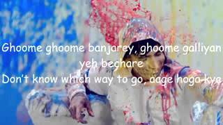 banjarey lyrics