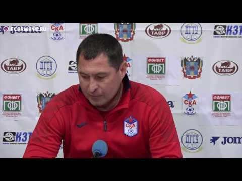 Михаил Куприянов после матча СКА Ростов-на-Дону - Армавир 0:781