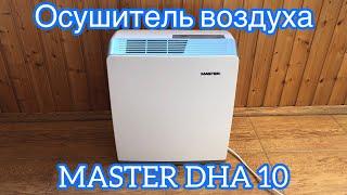 Осушитель воздуха MASTER DHA 10   Обзор, пример работы, инструкция, отзыв