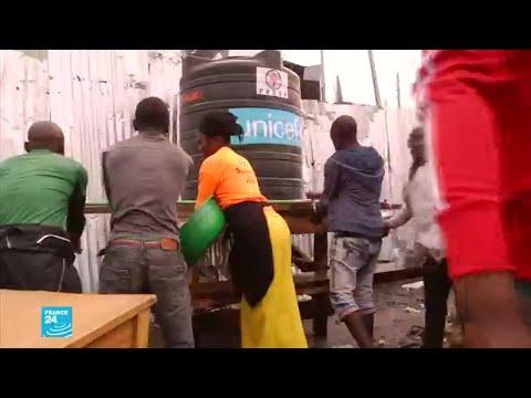 صدمة كبيرة بعد تشخيص أول حالة حمى إيبولا في غوما شرق الكونغو الديمقراطية  - نشر قبل 3 ساعة