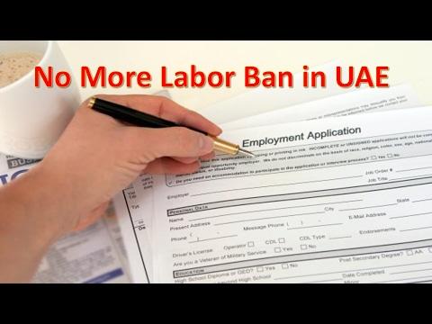 Avoid Ban in UAE how to avoid ban Steps to avoid ban in UAE