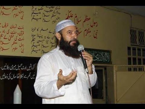 BEAUTIFUL NAAT // PROF DR MAJEED HAMEED AL MASHRQI // DILL YE KHTA HAY KU  MUJ MAY DUNIYAH RAHAY