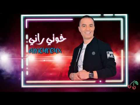 Mounim Almaghribi -