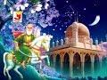Download Ye Ursh Ki Bahar - Ramzan Special Qawwali - Baba Tajwale Ji Special - Abdul Rashid MP3 song and Music Video