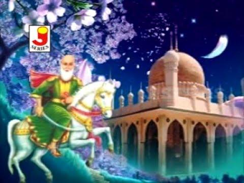 Ye Ursh Ki Bahar - Ramzan Special Qawwali - Baba Tajwale Ji Special - Abdul Rashid