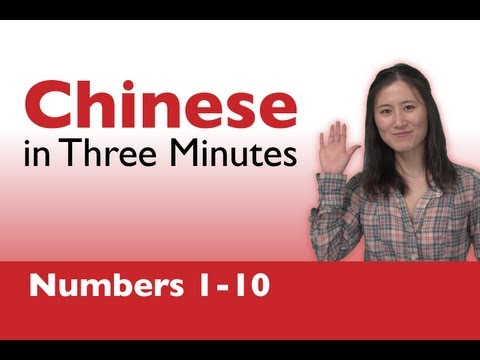 Learn Chinese - Chinese in Three Minutes - Numbers 1-10