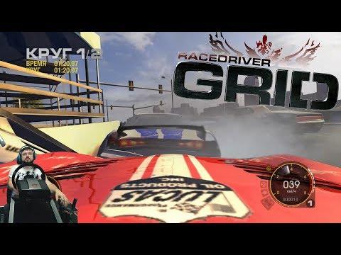 Race Driver: GRID - заварушка на городском треке Toyota Supra и Dodge Viper