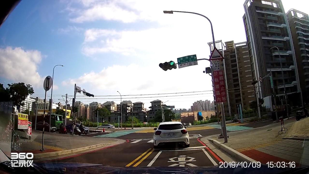 20191009綠燈發呆且左轉未打方向燈 - YouTube