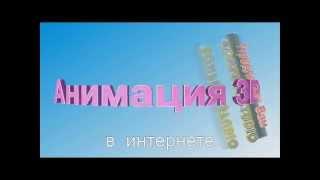 Создание сайтов в Украине(Изготовление и продвижение вэб сайтов и интернет проектов http://reklama.bizkonpere.com., 2013-01-05T11:34:47.000Z)