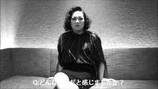 3月10日公開の「SHAME」をダイアナ・エクストラバガンザさんに観てい...