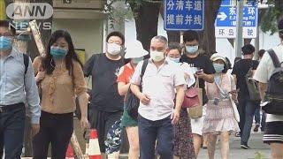 北京 集団感染受け230万人にPCR検査を実施(20/06/20)
