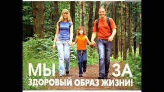 видео 10 советов здорового образа жизни / Cпорт-саломатлик гарови / Fikr.uz