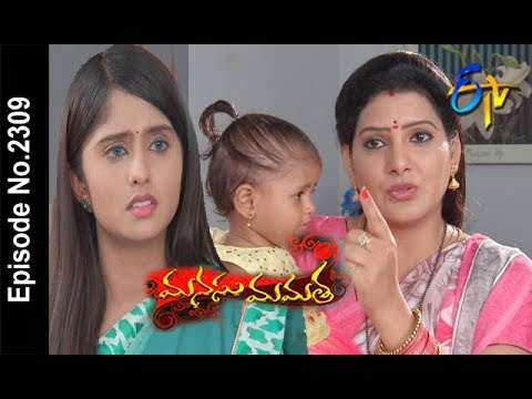 Manasu Mamata | 15th June 2018  |Full Episode No 2309 | ETV Telugu thumbnail