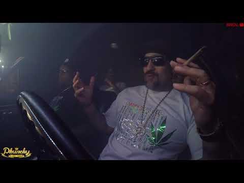 Trick Trick - The Smokebox | BREALTV