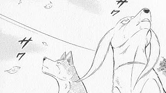 Ginga Densetsu Weed: Orion - Chapter 1 - Part 1