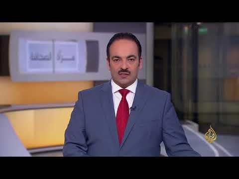مرآة الصحافة 2018/2/25  - نشر قبل 11 ساعة