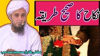 Nikah Ka Sahi Tareeka Kiya Hai? Mufti Tariq Masood || Islamic Rehber