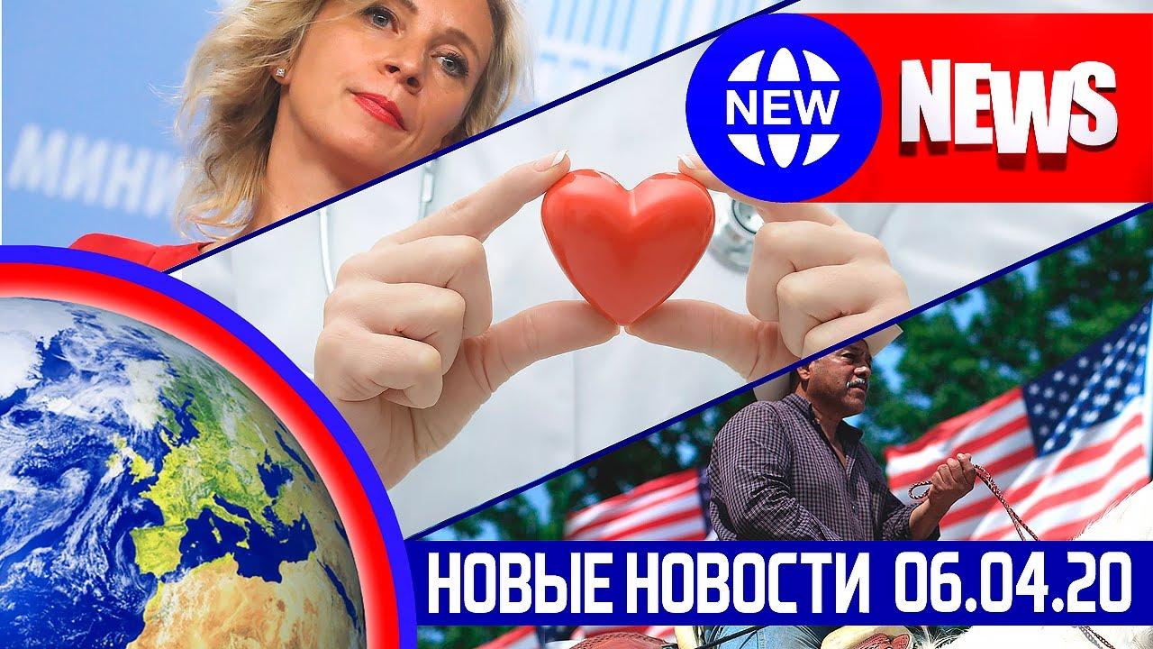 ЦИТАДЕЛЬ ДОБРА спешит на помощь, BBC о России с любовью, КИПРСКИЙ газопровод