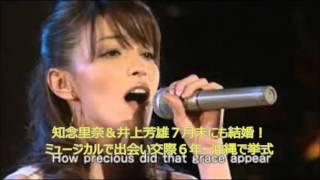 かねて交際中だったミュージカル俳優の井上芳雄(36)と歌手で女優の...