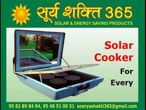 solar cooker for every household