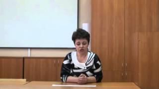Самоанализ урока _меркулова