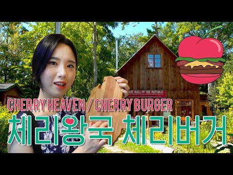 This Cherry Burger Is The Jam   US Food VLOG