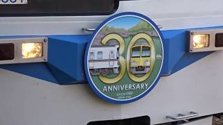 【西武線との直通運転開始30周年】秩父鉄道6000系直通運転30周年ヘッドマーク運行