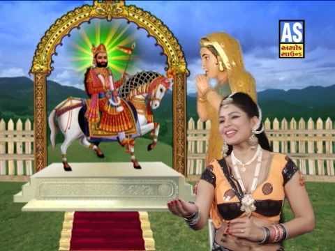 Ramdevpir na Lagniya Aavya | Ranuja Na Ramapir | Baba Ramdevpir Bhajan
