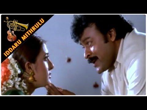 Iddaru Mithrulu || Chiranjeevi,Ramya Krishna&Saakshi Sivanand ||  Bangaram Tachi Song