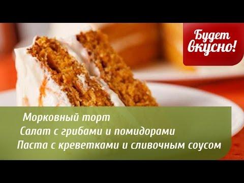 губерния хабаровск видео матча
