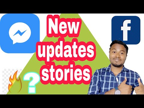 Messenger Story Settings | Stories Not Showing | Everything About Facebook Messenger Story Bangla