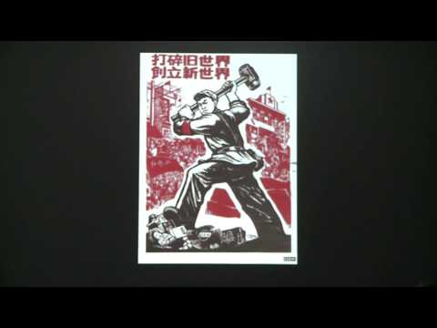 The East is Red - Lecture by artist Hung Liu