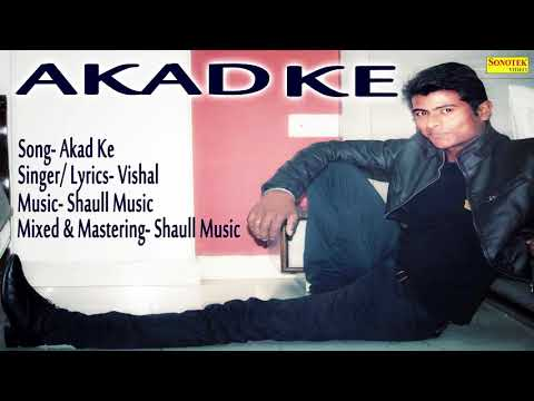 Akad Ke || अकड़ के || Vishal || New Haryanvi Dj Song 2018 # Sonotek Video